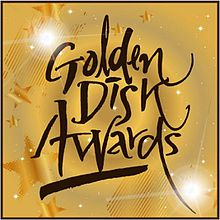 Golden Disk Awards logo.jpg