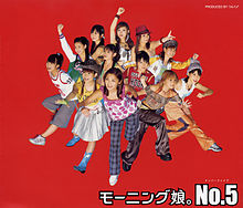 Momusu album cover No 5.jpg