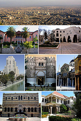 Markah tanah kota Damaskus Damascus Skyline Damascus University • Damascus Opera House Four Seasons Hotel and Barada River • National Museum • Umayyad Mosque Azm Palace • Maktab Anbar