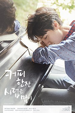 Yesung - Sweet Coffe Poster.jpg