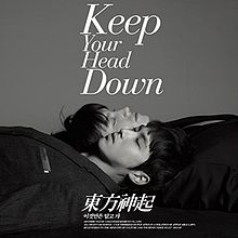 TVXQ KeepYourHeadDown R.jpg