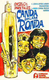 Download Mp3 Album  IWAN FALS Canda dalam Ronda (1979)