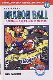 Manga album nomor 18 episode saiyan saga didahului oleh kengerian