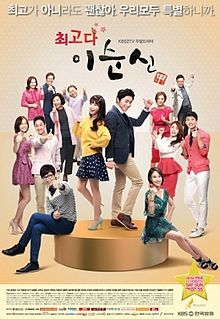 "Poster of ""You're The Best Lee Soon Shin"".jpg"