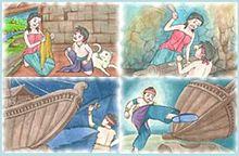 Ilustrasi cerita sangkuriang