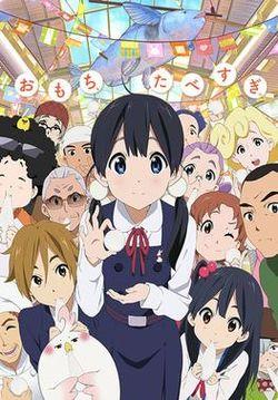 Tamako Market Promotional Image 1 Gambar Promosional