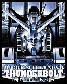Mobile Suit Gundam Thunderbolt December Sky Blu-ray Cover.jpg