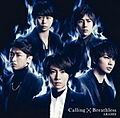 Arashi Calling x Breathless 40th Single Cover.jpg