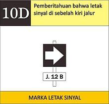 Semboyan 10D PD3.jpg