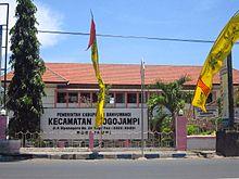 Kecamatan Wikipedia Bahasa Indonesia Ensiklopedia Bebas