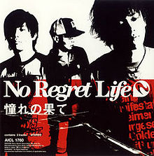 profil band rock jepang no regret life ost naruto