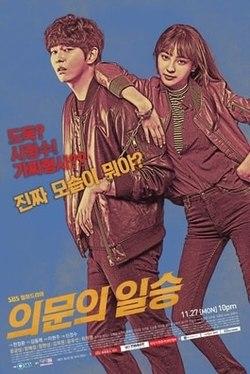 Download Drama Korea Doubtful Victory Sub Indo