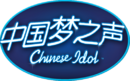 Chinese Idol logo.png