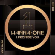 Wanna One 2nd Mini Album Cover.png