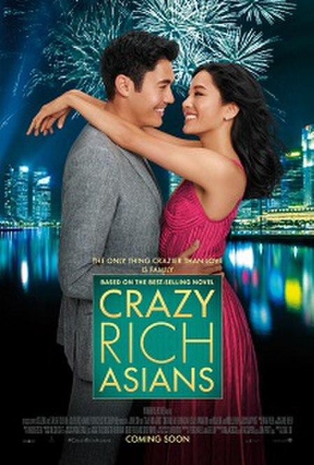 Crazy Rich Asians (film)