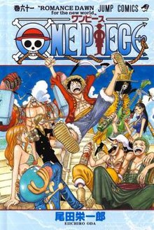 One Piece, Volume 61 Cover (Japanese).jpg