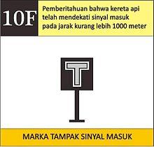 Semboyan 10F PD3.jpg