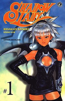 Shadow lady fr cover 01.jpg