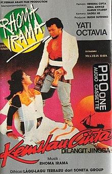 Kemilau Cinta di Langit Jingga (1985)