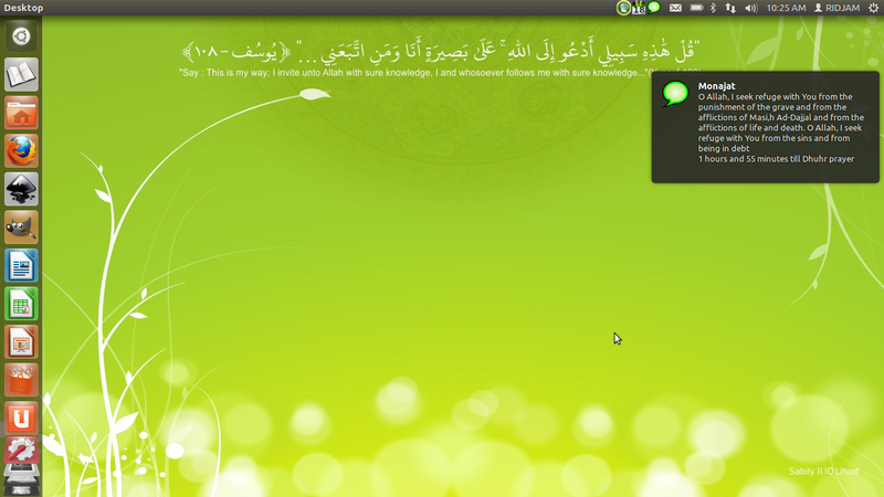 Berkas:Sabily Uhud 11.10 Unity desktop.png