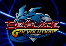 BeybladeTitle.png