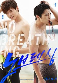 No Breathing poster.jpg