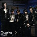 Arashi-Monster-RE.jpg