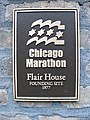 20070808 Flair House.JPG