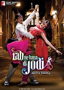 Rab Ne Bana Di Jodi Full Movie