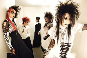 Moi dix Mois group photo.PNG