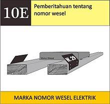 Semboyan 10E PD3.jpg