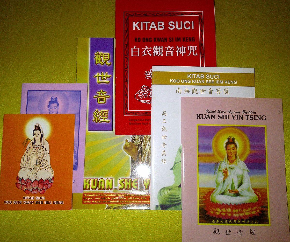 Sutra Raja Agung Avalokitesvara - Wikipedia bahasa ...