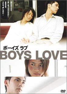 Boysloveposter.jpg