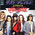 Aerosmith-Last-Child-347790.jpg