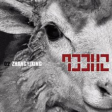 LAY 02 SHEEP.jpg