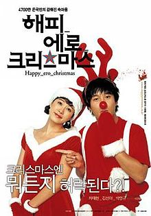 Happy Ero Christmas movie poster.jpg