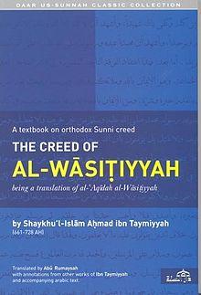 Al Aqidah Al Wasithiyah Wikipedia Bahasa Indonesia Ensiklopedia Bebas