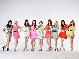 Girls' Generation 2014 .jpg