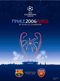 2006 UEFA Champions League Final logo.png