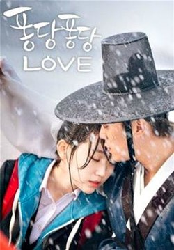Splash Splash Love.jpg