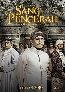 Sang Pencerah - Wikipedia bahasa Indonesia, ensiklopedia bebas