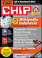 Cover CHIP 08 2008 reguler.jpg