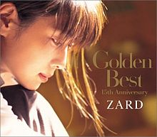 Zard Golden Best 15th Anniversary.jpg