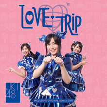 JKT48 - Love Trip EP - Download Gratis Album Mp3