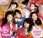 The Journey Of Love Naughty Accessories KECI MUSIC CD Cover.jpg