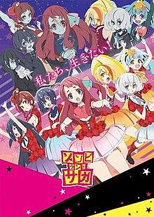 92 Gambar Gambar Anime Zombieland Saga Terbaru