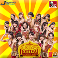 JKT48 Festival Greatest Hits.png