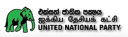 United national party (sri lanka) logo.jpg