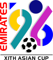 AFC Asian Cup 1996 Logo.png