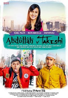 Download Film Abdullah dan Takeshi 2016 Bluray Full Movie